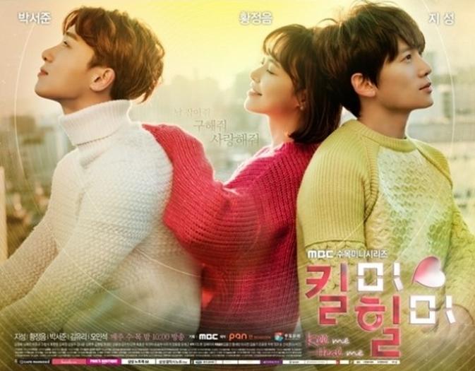"""Jin Soo Wan, guionista de """"Kill Me, Heal Me"""" , en discusiones con tvN para un próximo drama"""