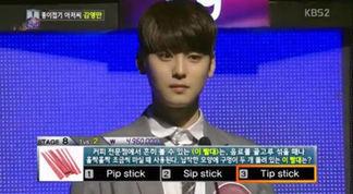 """Cha Eun Woo de ASTRO sorprende a los internautas con su capacidad intelectual en """"1 vs. 100"""""""