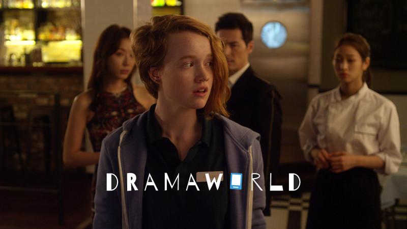"""Dramaworld"" libera su primer teaser"