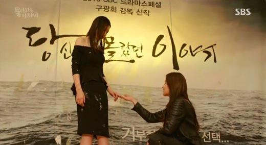 Honey Lee y Oh Yeon Seo muestran su excepcional química femenina