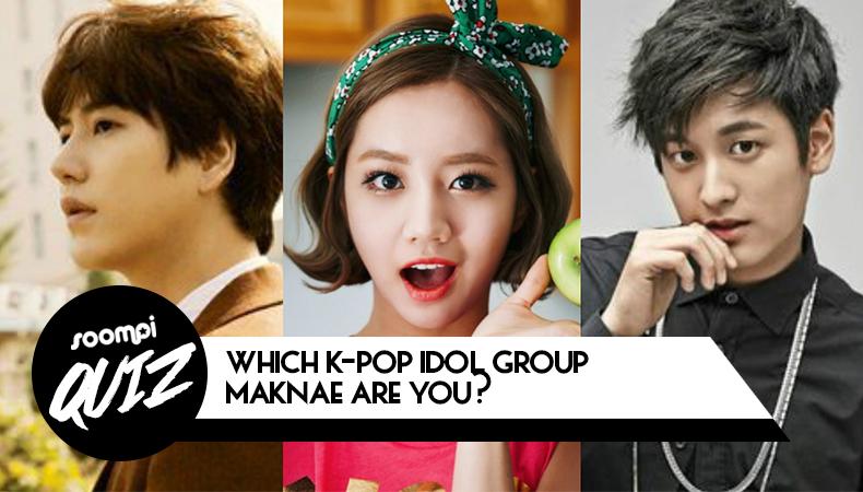Prueba: ¿Qué maknae del K-Pop eres?