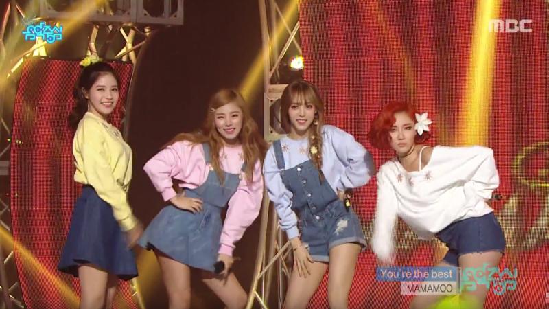 """""""Music Core"""" – 12 de marzo, 2016: MAMAMOO, Taemin, B.A.P y más"""