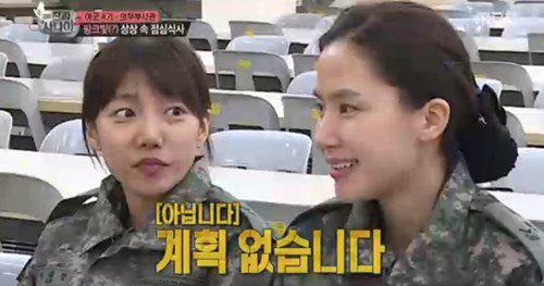 La actriz Gong Hyun Joo y su novio Lee Sang Yeob revelan diferentes opiniones sobre el matrimonio