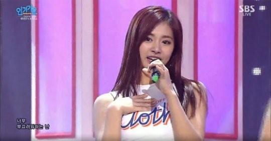 JYP pide disculpas por el problema de vestuario de Tzuyu