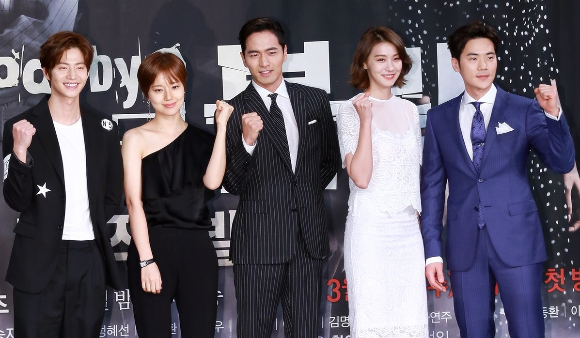 """El próximo drama """"Goodbye Mr. Black"""" basado en un manhwa clásico tendrá un giro moderno"""
