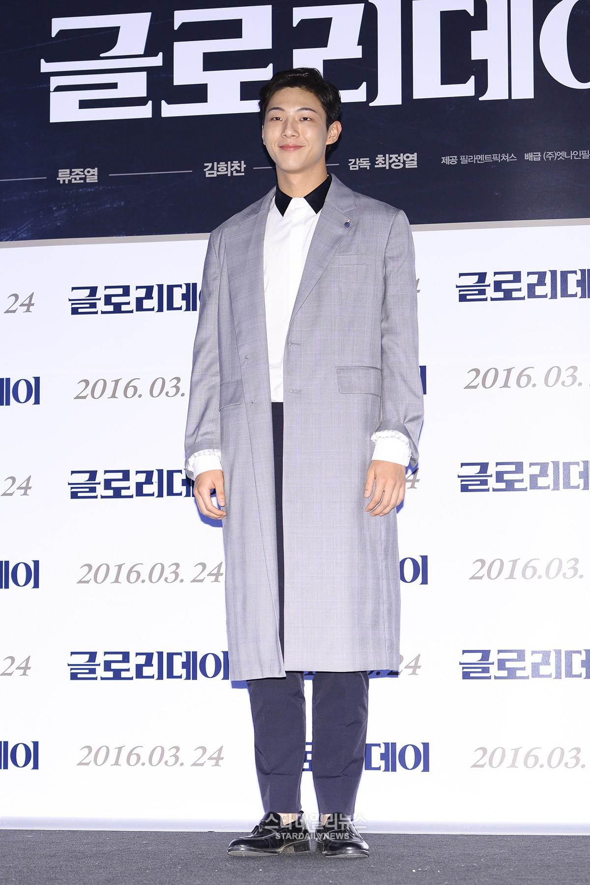 """Ji Soo dice que lloró cuando leyó por primera vez el guión de """"Glory Day"""""""