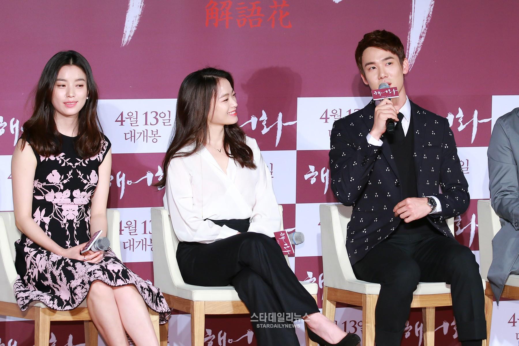 Yoo Yeon Seok fue cautivado por la belleza de Han Hyo Joo y Chun Woo Hee mientras filmaban película