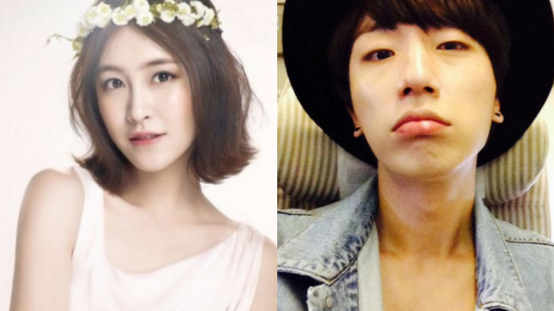 Park Min Ji y el artista indie Yoon Sung Hyun están en una relación
