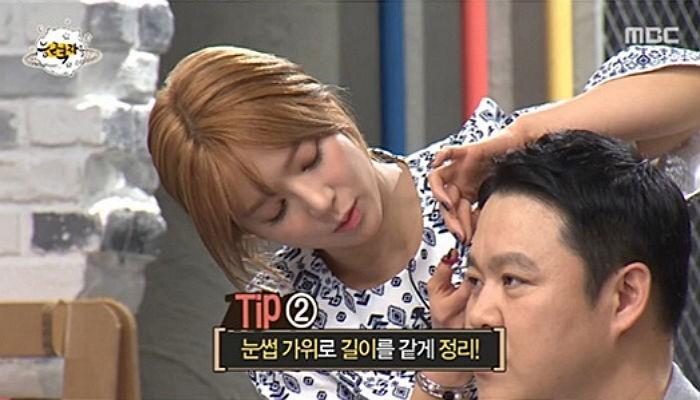 Choa de AOA arregla las cejas de Kim Gu Ra