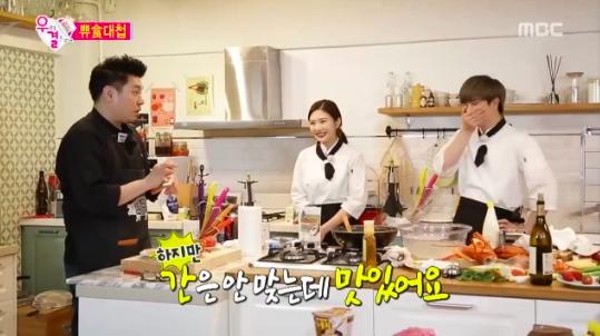 """El ganador de la competencia de cocina entre Joy y Yook Sungjae es decidido en """"We Got Married"""""""