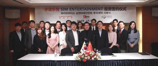 Sim Entertainment firma contrato de inversión con Huayi de China