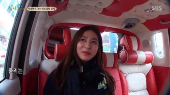 Park Se Young habla acerca de su amor por la música y la colaboración con Standing Egg