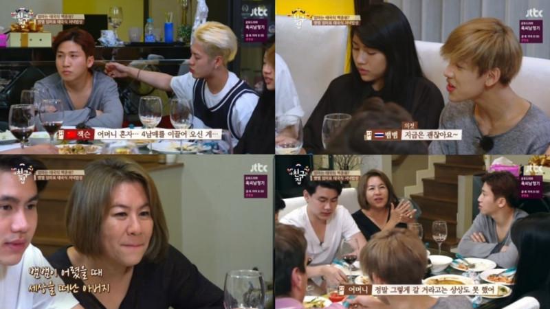 """Jackson de GOT7 expresa su admiración por la madre de BamBam en """"Where Is My Friend's Home"""""""