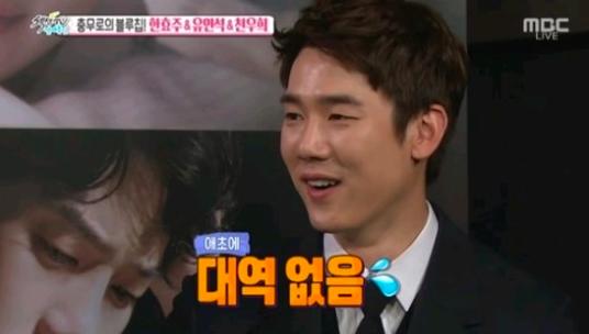 Yoo Yeon Seok revela que no usó suplente para las escenas de piano en su próxima película