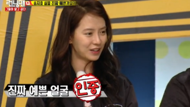 """Se revela que Song Ji Hyo tiene las proporciones faciales perfectas en """"Running Man"""""""