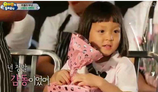 "Choo Sung Hoon y Choo Sarang se despiden de ""The Return of Superman"""