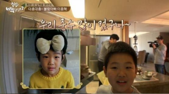 """Lee Jong Hyuk muestra lo mucho que han crecido sus hijos desde que dejaron """"Dad! Where Are We Going"""""""