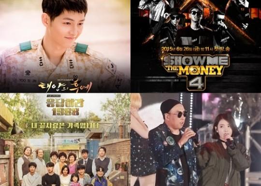 Las canciones de los programas de televisión revolucionan las listas de música