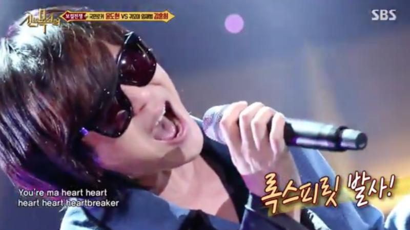 """Yoon Do Hyun le pone un poco de rock a la canción """"Heartbreaker"""" de G-Dragon"""