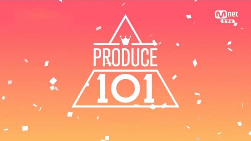 """Conoce a los miembros del grupo femenino IOI de """"Produce 101"""""""