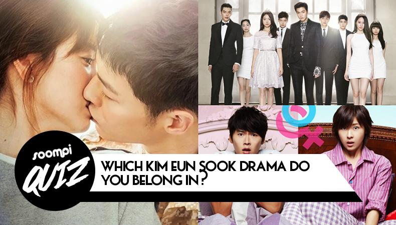 Prueba: ¿A qué drama de Kim Eun Sook perteneces?