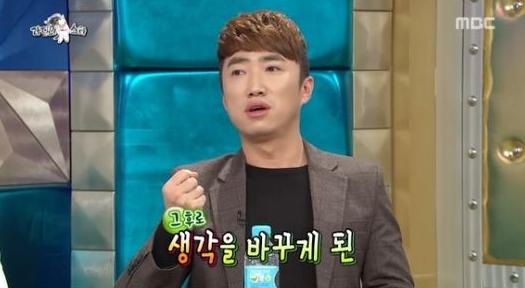 Jang Dong Min habla sobre cómo Yoo Jae Suk salvó su vida