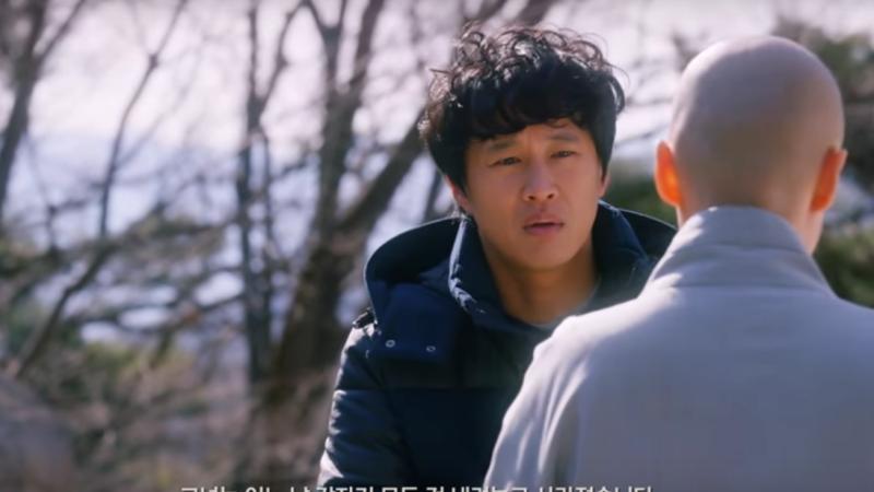 """¿El personaje original de Jun Ji Hyun en """"My Sassy Girl"""" es ahora una monja budista?"""