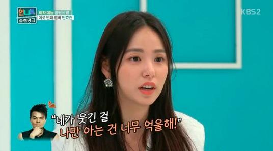 ¿Min Hyo Rin y Taeyang son una pareja desafortunada?