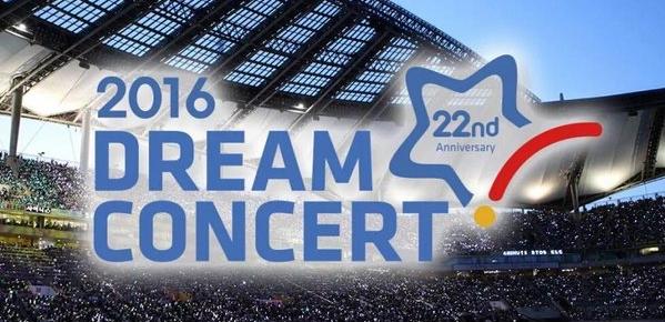 Se revela la alineación del 2016 Dream Concert