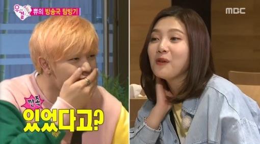 "Joy intenta poner celoso a Yook Sungjae en ""We Got Married"""