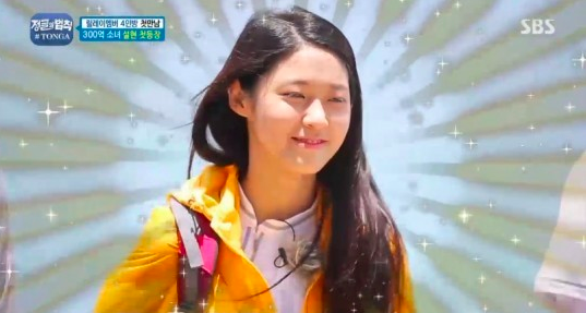 """Law of the Jungle"" tiene un aumento en su audiencia gracias a Seolhyun de AOA"