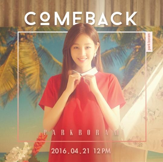 Park Boram regresará este mes de abril
