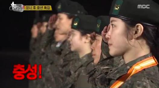 """Hyosung de Secret gana el premio a la mejor aprendiz en """"Real Men"""""""