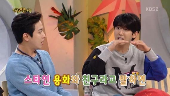 Kwanghee de ZE:A revela cómo se hizo amigo de G-Dragon, Lee Joon y Jung Yong Hwa