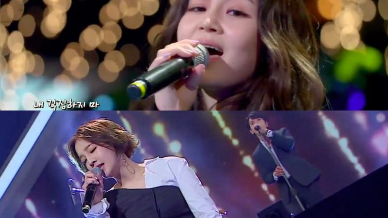 """Lee Hi se enfrenta a Park Bo Ram y Jung Yong Hwa de CNBLUE en """"Sugar Man"""""""