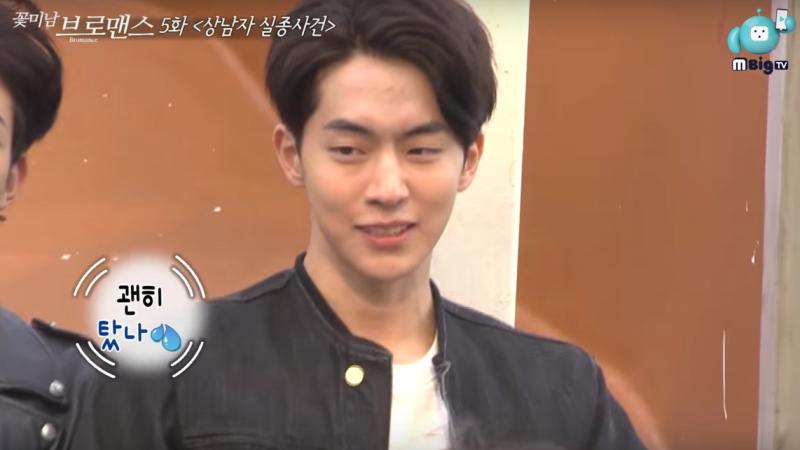 """Nam Joo Hyuk prueba su valor en el parque de atracciones en """"Celebrity Bromance"""""""