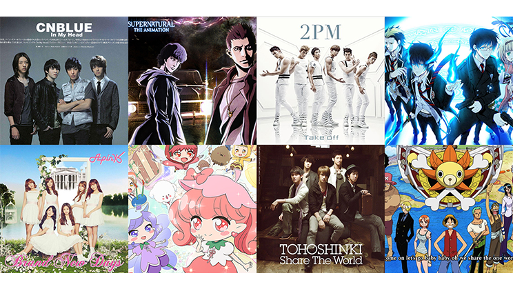 12 artistas K-Pop que han lanzado canciones para animes