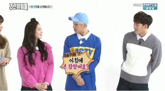"""Jackson, Jooheon y Dahyun revelan cómo sus compañeros de grupo los apoyan en """"Weekly Idol"""""""