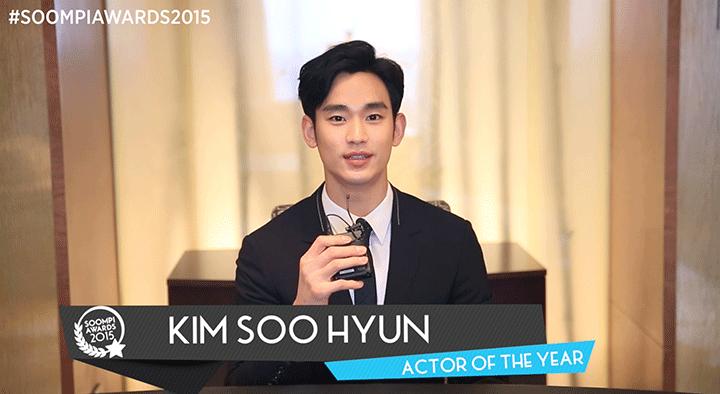 Kim Soo Hyun agradece por su victoria en los Soompi Awards