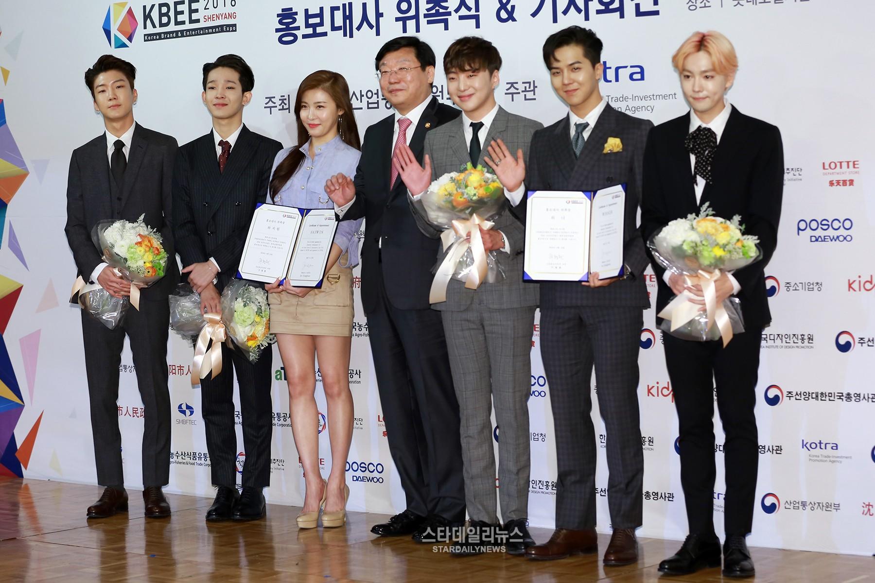 Ha Ji Won y WINNER se convierten en Embajadores Honorarios de la KBEE