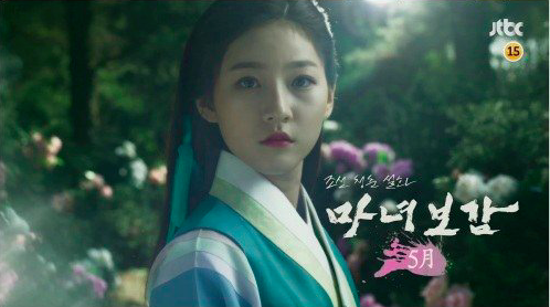 "Kim Sae Ron y Yoon Shi Yoon llenos de misterio en teaser para ""Mirror of the Witch"""