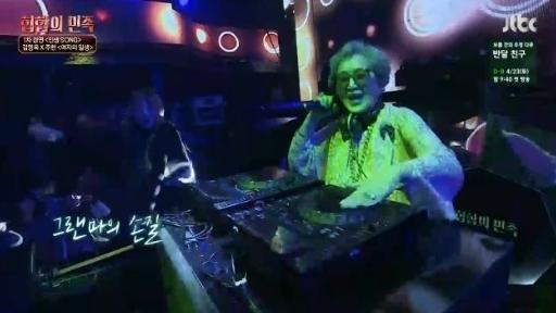 Kim Young Ok, actriz de 80 años , intenta rapear y hacer de DJ