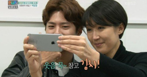 """Hong Jin Kyung muestra su admiración por Park Bo Gum en """"Unni's Slam Dunk"""""""