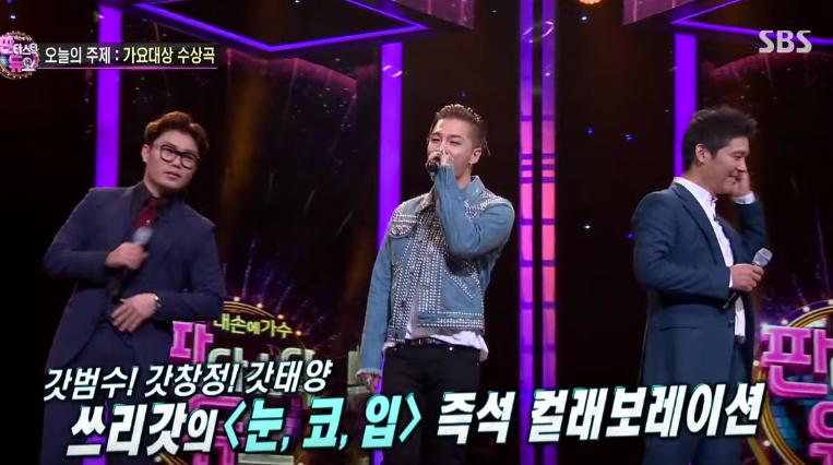 """Taeyang, Kim Bum Soo y Lim Chang Jung realizan una actuación perfecta de """"Eyes, Nose, Lips"""""""