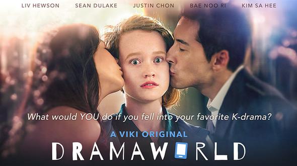 """""""Dramaworld"""" es el sueño de cada fan de los K-dramas hecho realidad"""