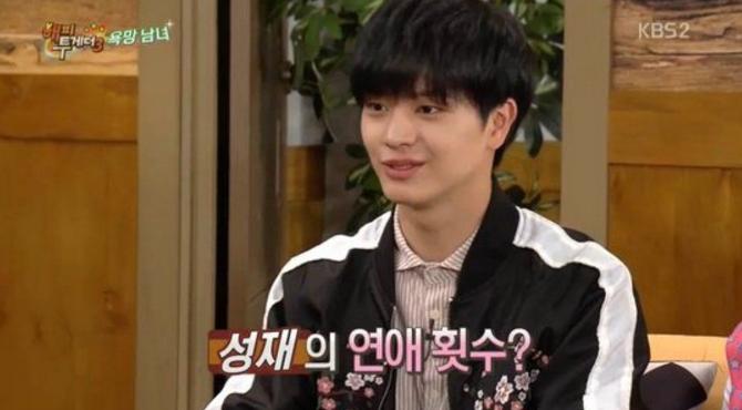 Yook Sungjae de BTOB habla sobre su vida amorosa luego de su debut
