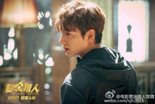"""Lee Min Ho hace aumentar la anticipación para el estreno de """"Bounty Hunters"""""""