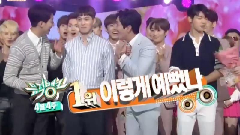 """CNBLUE consigue su sexta victoria con """"You're So Fine""""; actuaciones de VIXX, Yesung, BTOB y más"""