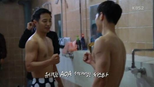 """El amor de Song Joong Ki por AOA y el de Jin Goo por SISTAR crea una competencia en el especial de """"Descendants of the Sun"""""""