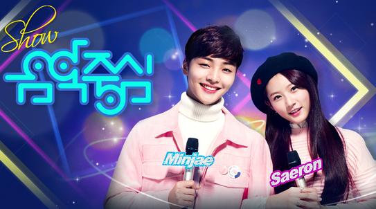 "Actuaciones de VIXX, Jung Eun Ji, GOT7, BTOB y más en ""Music Core"